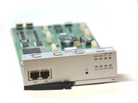 Samsung Officeserv 7100 MGI licence - Per port with a Max of 8 Ports